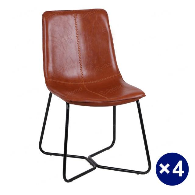 4pcs Brown Chairs Pu Leather Sponge Padded Seat Metal Legs Kitchen Home Office